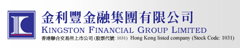 Kingston Financial Group